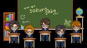 sakura sake by LittleOrangeBandaid