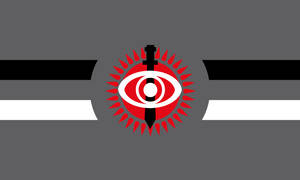 the Inquisitial Service of Anti Corruption