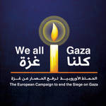 we all Gaza
