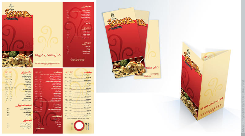 3ageena Menu by moslemperson
