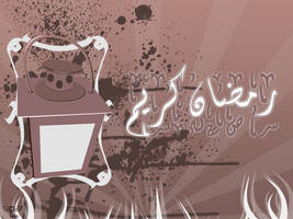 Ramadan Karim by ReZki