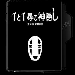 Spirited Away Folder Icon By Dahlia069 Da092r6