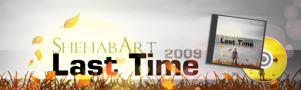 Last Time by Shehabart