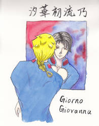 Giorno Giovanna Jojo Fanart Watercolor by GiraffeMeow