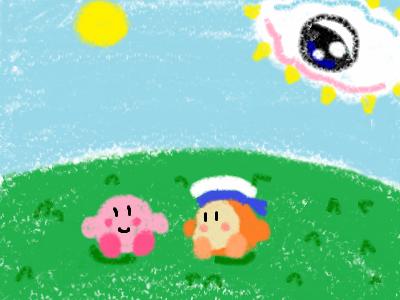 Peace by Kirbymyfriend972