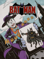 Batman 251 Cover Homage