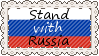Support for Russia. by LaryssaTheSecond