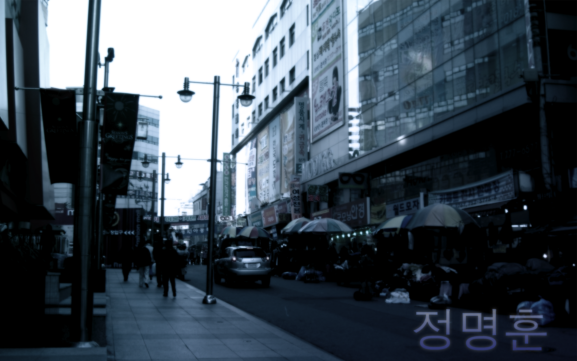 Seoul Wallpaper Tumblr