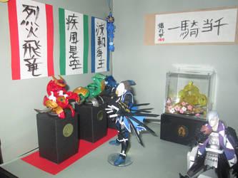 Bakugan Armory Left Side Focus by Kyouseme-Arasaki