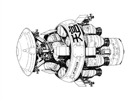 Interplanetary Transport Ship