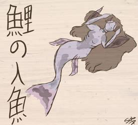 Carp Mermaid by SnowyPrincessOfTime