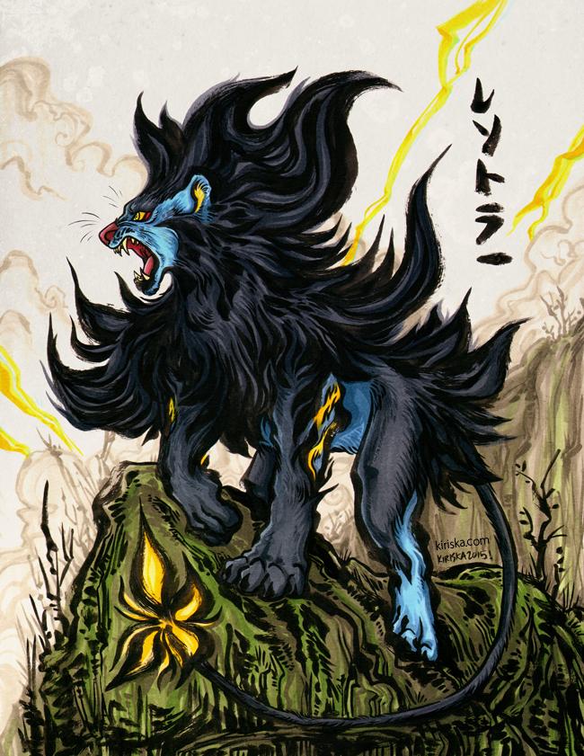 Roar of Thunder by Kiriska