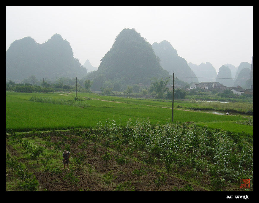CHINA: The Rural Life by Kiriska