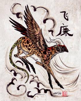 Fei lian