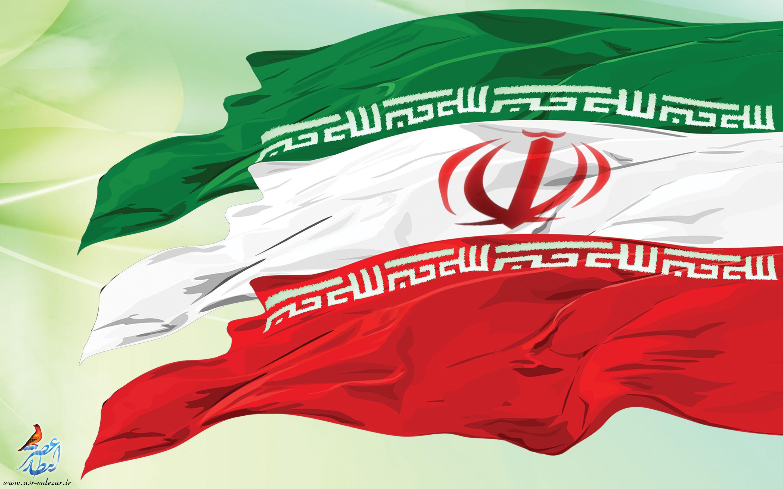 عکس پرچم ایران hd