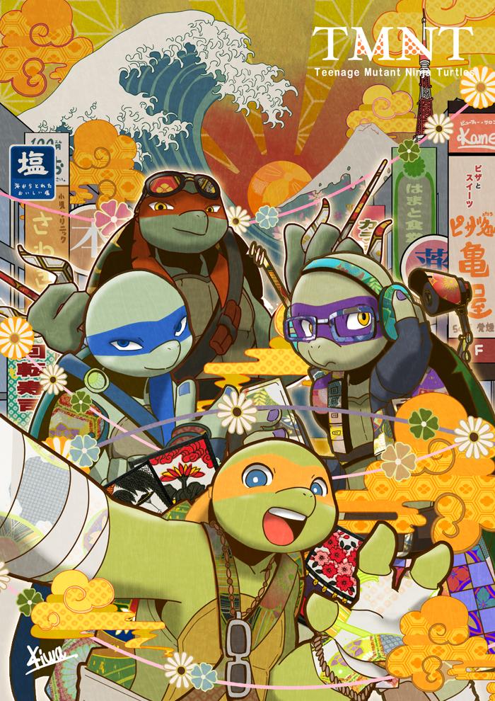 Turtles in TOKYO! by 07kiwa
