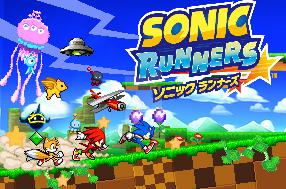 Sonic Runners Sprite Version By Vebills On Deviantart