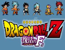 Dragon ball Z fukkatsu no F -LSWi- by Vebills