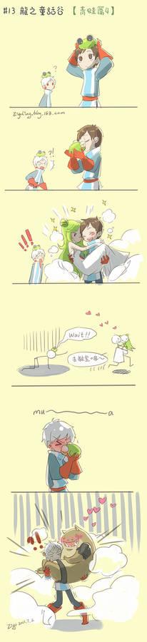 The frog princesses