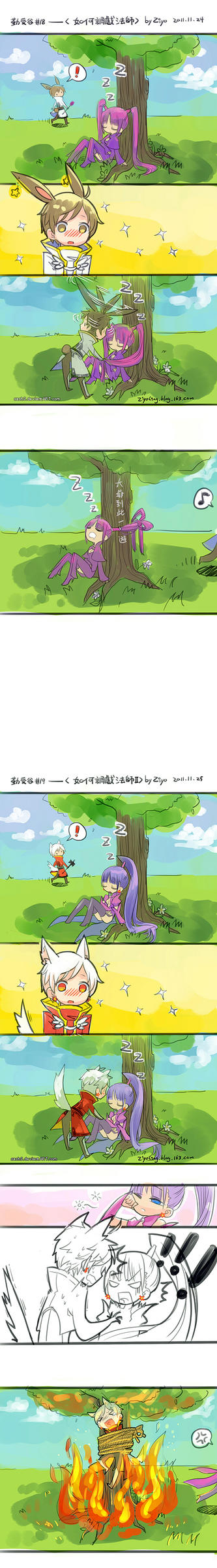 DN: How to play with Sorceress by ZiyoLing