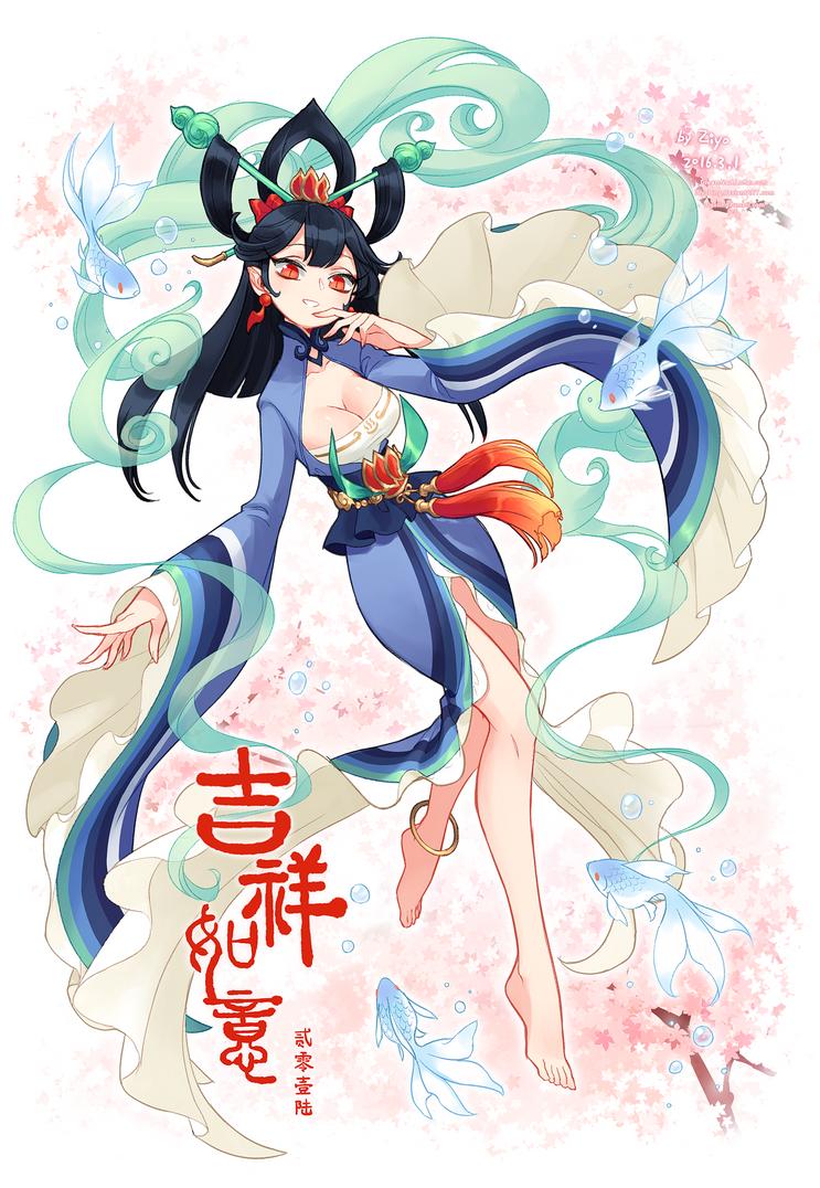 Dragon nest Spa Fairy