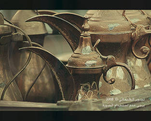 Ritual Generosity by aldhanhani