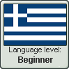 Greek Language Level Beginner by Eellah