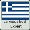 Greek Language Level Expert by Flazilla
