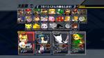 Super Smash Bros. Melee HD (Older)