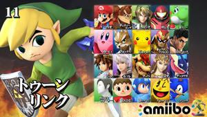 Super Smash Bros. Arcade - Choose Your Fighter!