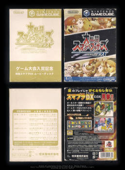 High Resolution Scans of Japanese Melee Sleeves