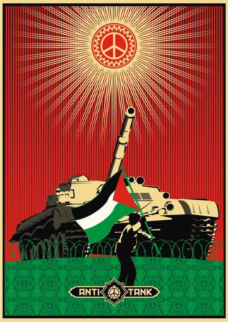 Boyflag Palestine by racuntikus