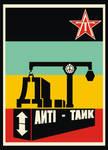 ANTI-TANK crane