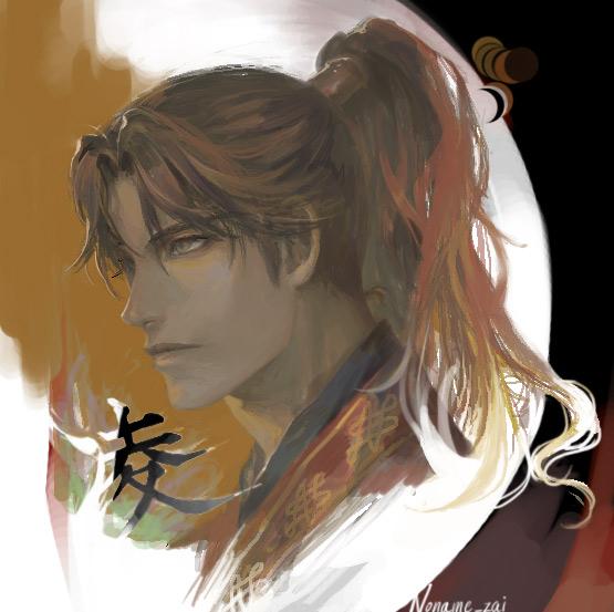 DynastyWarriors1 Ling Tong by nonamezai