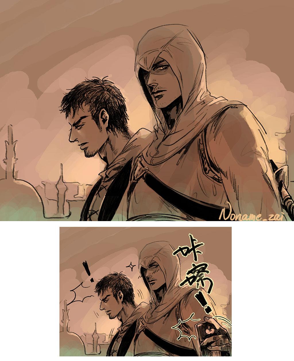 http://fc01.deviantart.net/fs71/f/2012/304/2/f/assassin__s_creed_altair_malik_by_nonamezai-d5jm0dx.jpg