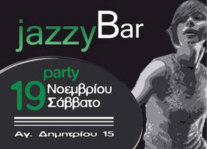 jazzy bar_flyer