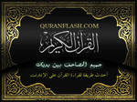 Quran flash by Hlloi