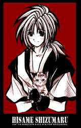 Shizumaru and kitten by ninecats69