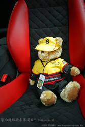 racing bear