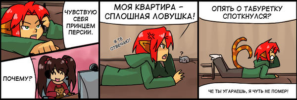 Felidae - BOR21