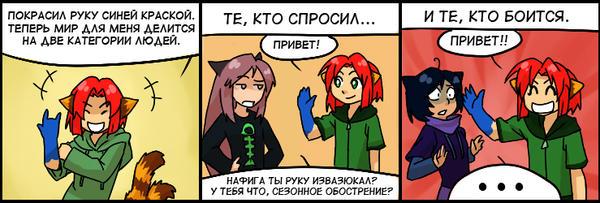 Felidae - BOR23