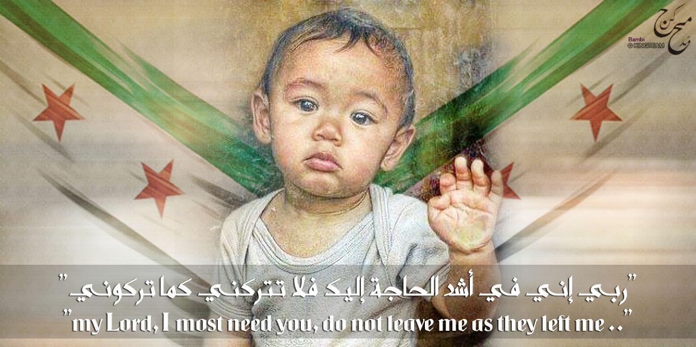 Syria Child's