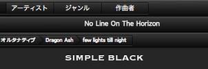 Simple Black by Jet-Stream