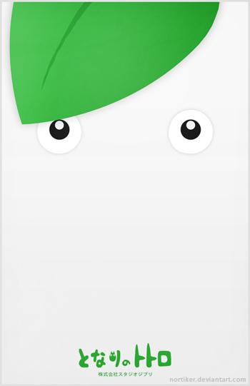 Totoro Poster - Chibi Totoro by Nortiker