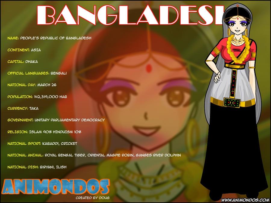 she bangla