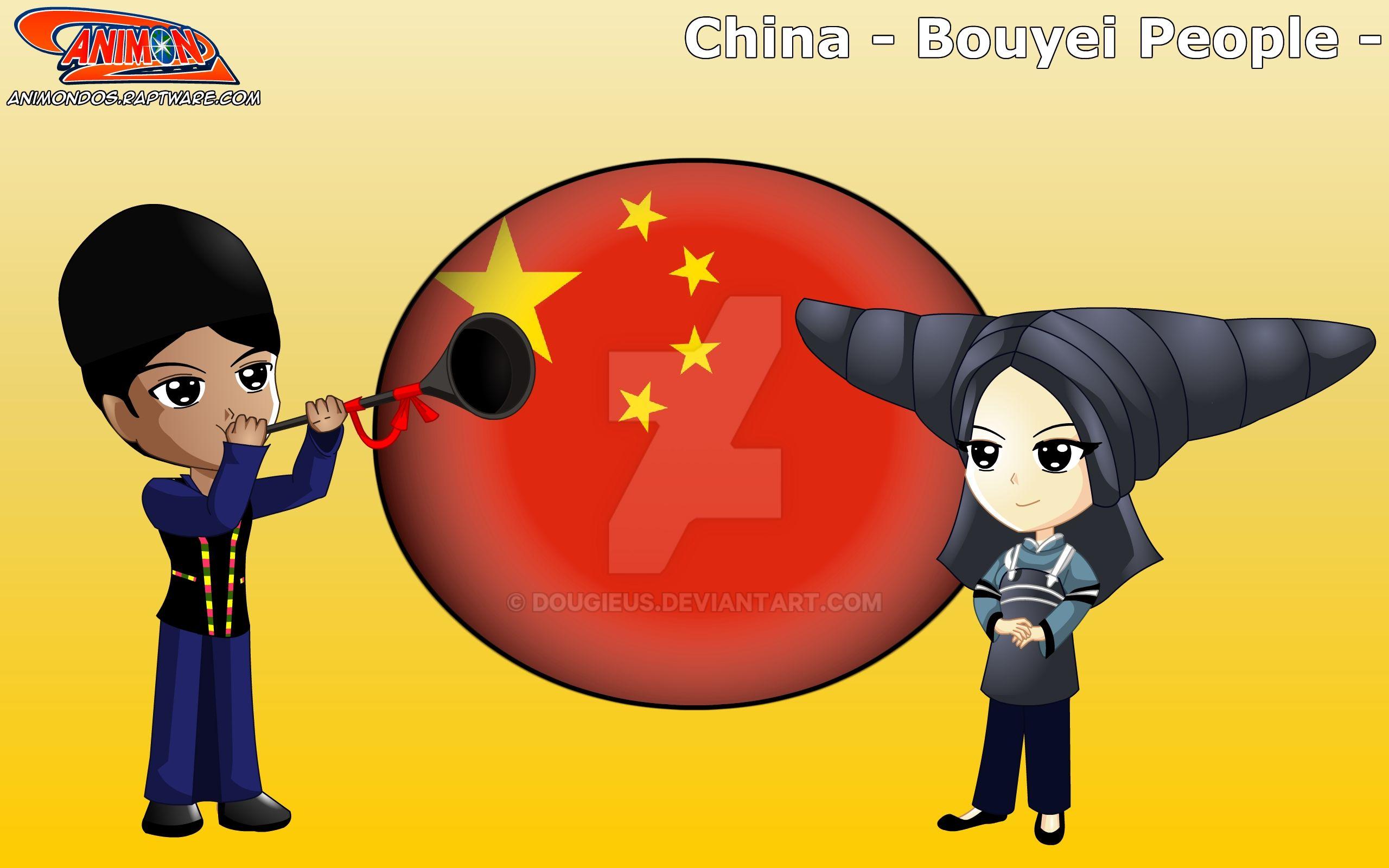 Chibi china