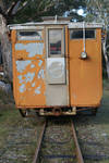 STOCK VINTAGE TRAIN REAR CARRIAGE
