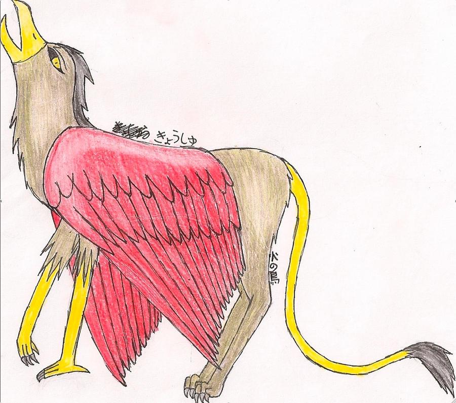 Kyoshu the Griffinix by The-Akatsuki-Phoenix