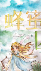 Honey and Clover_2 by HerbCat