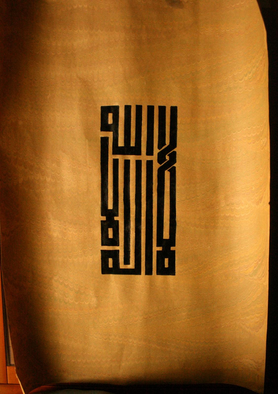 Kufi Hat Arts And Crafts